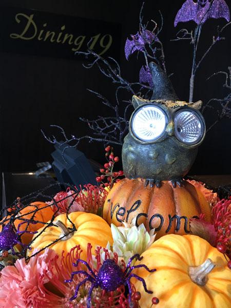 ハッピーハロウィン! Happy Halloween!