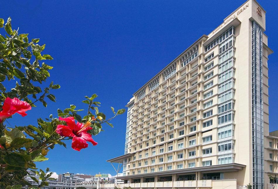 リーガロイヤルグラン沖縄